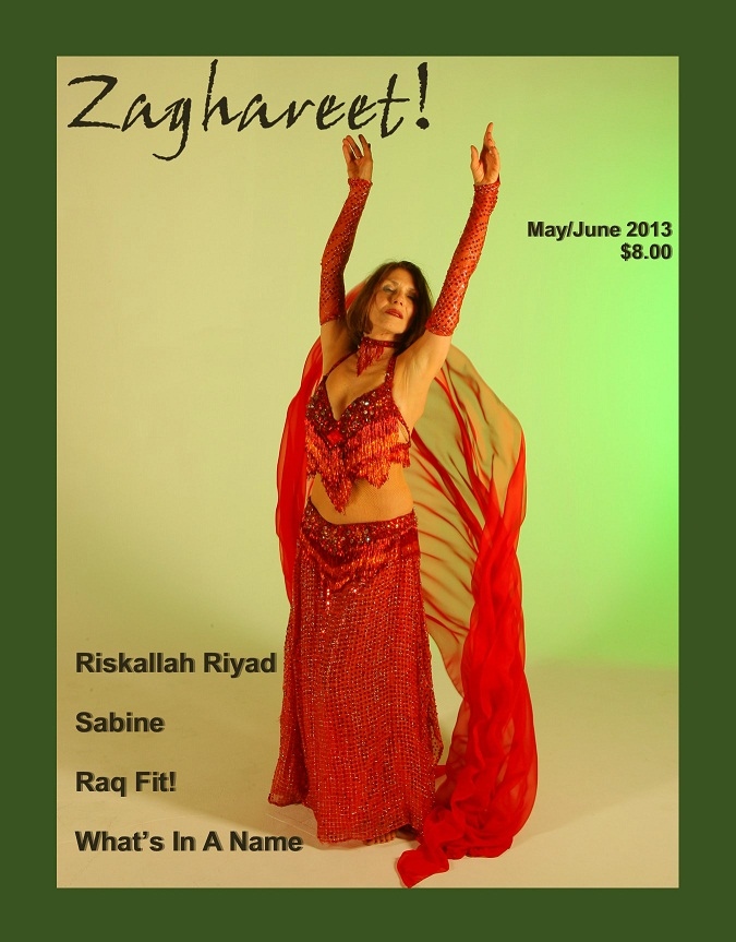 Zaghareet-mag-cover-medium.jpg
